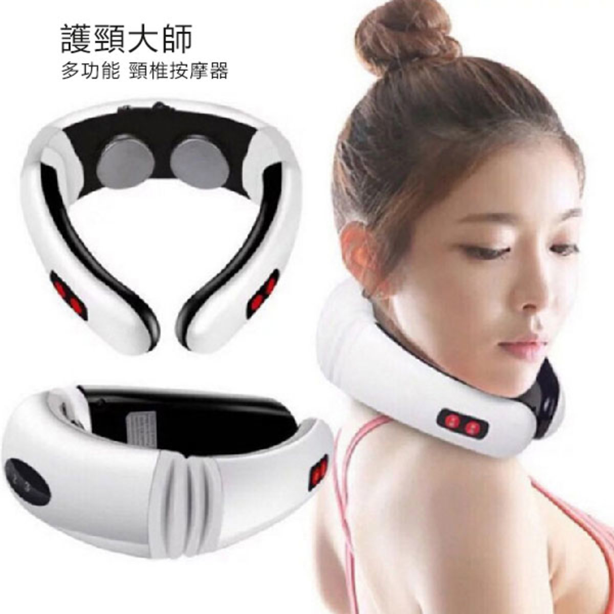 5880 Multifunctional Cervical Massager Meridian