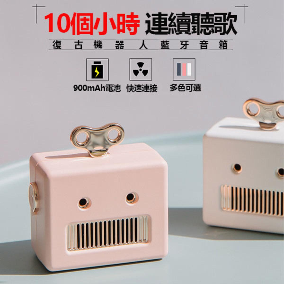 T-307 Retro Robot Bluetooth Speaker