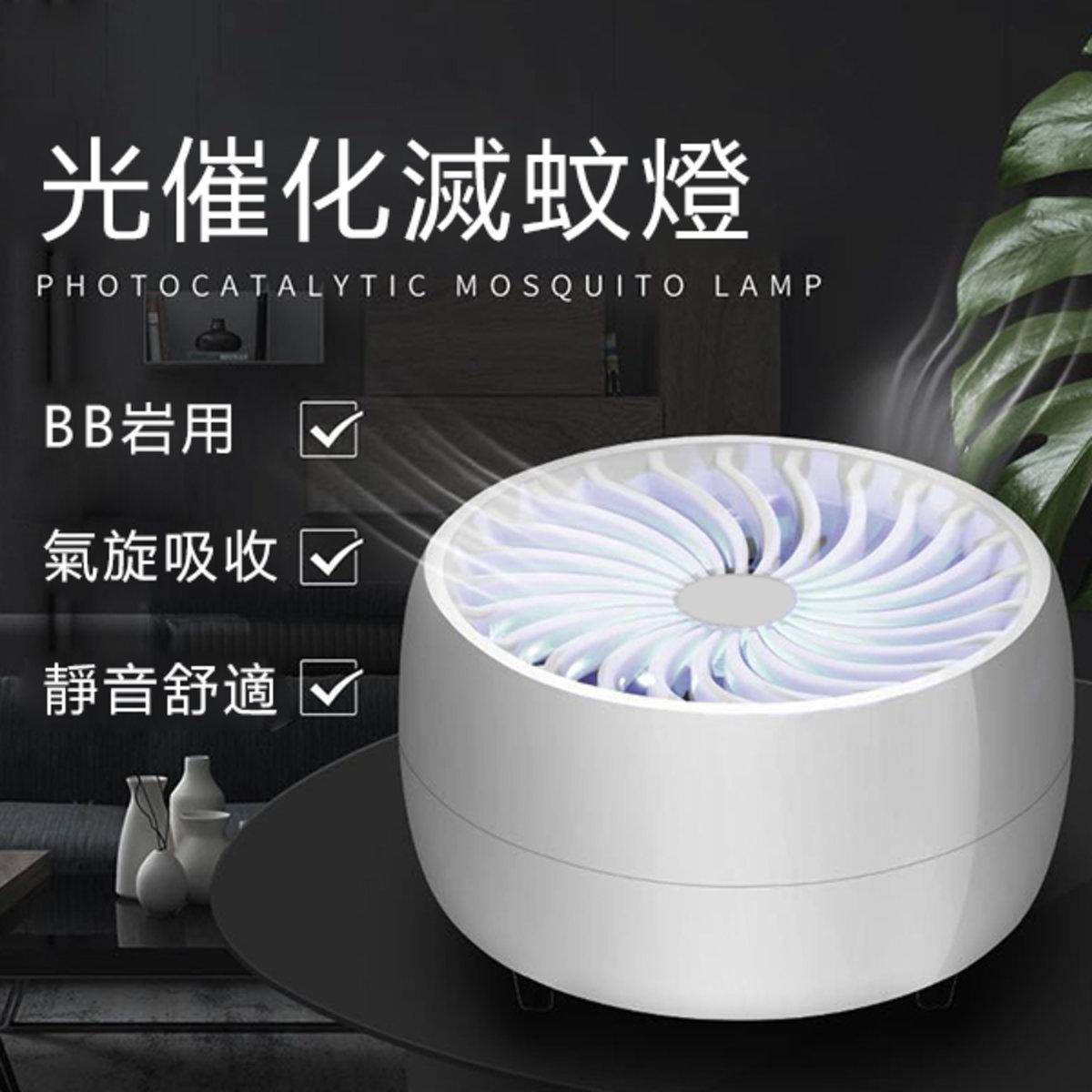 仿人體氣息吸入式滅蚊器 (白色)