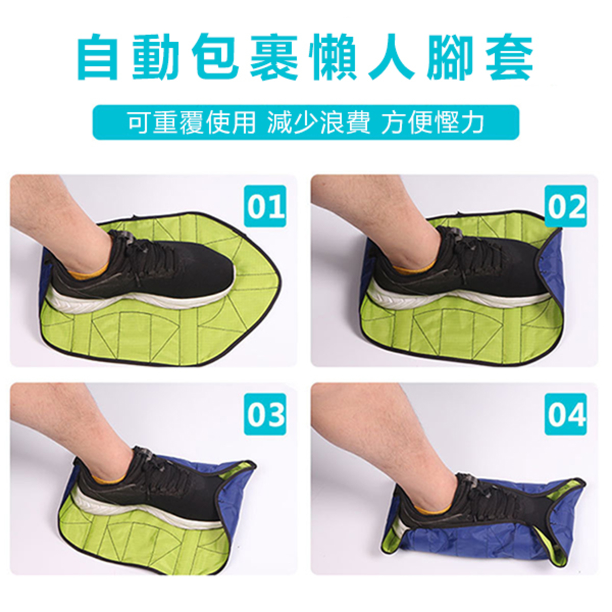 Household automatic shoe cover (T-23)