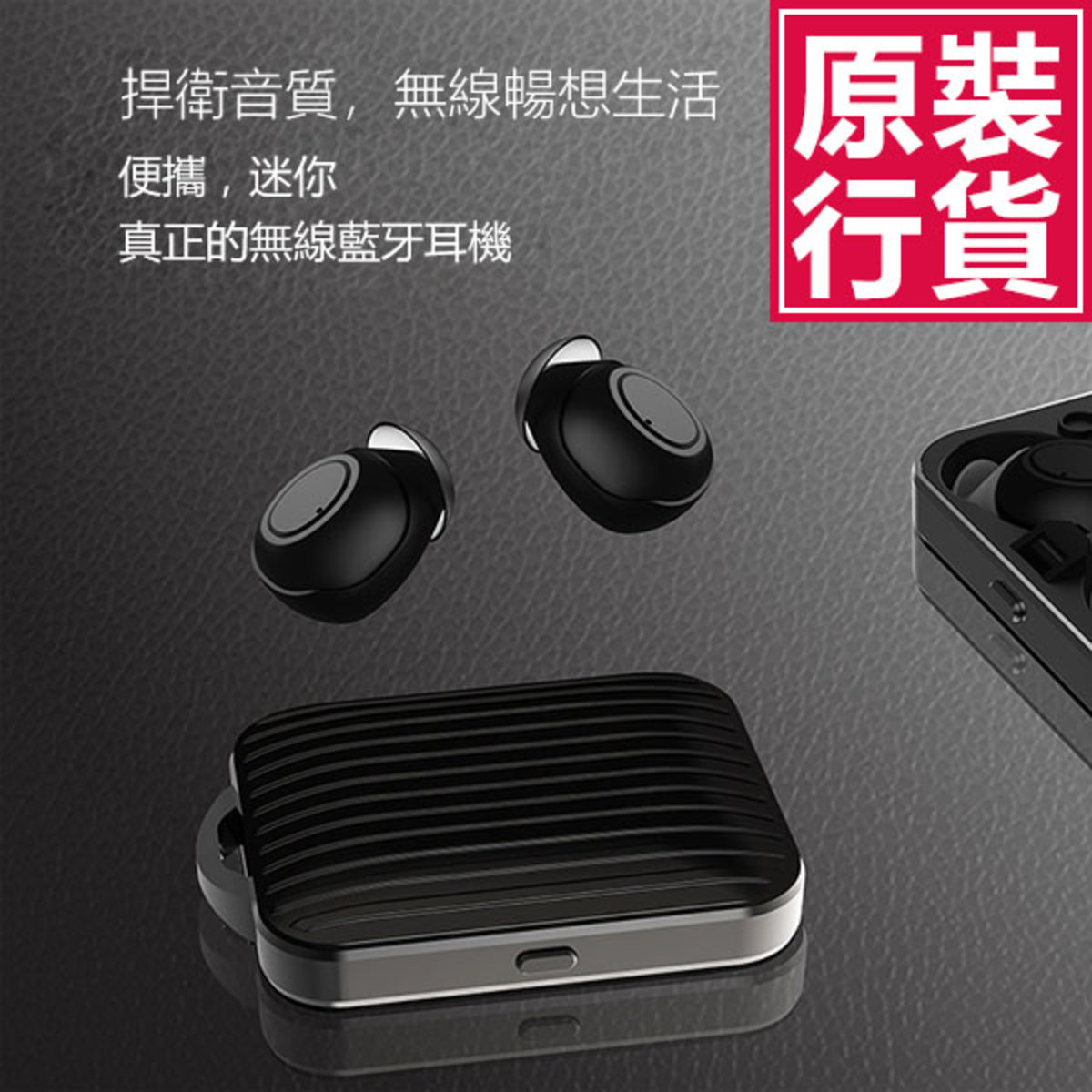Fashion Mini TWS with Charging Bluetooth Headset