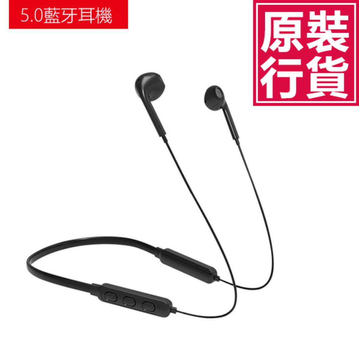 [瘋狂MORE Dollar]S16掛脖無線5.0運動藍牙耳機
