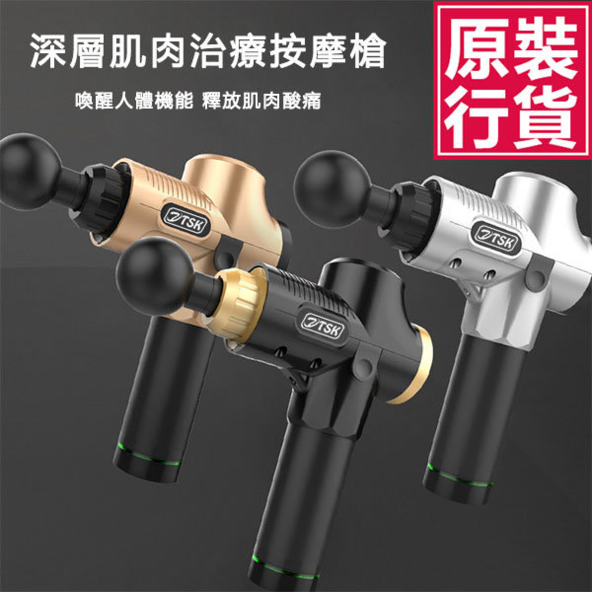New 20-speed adjustable touch-screen deep muscle therapy massage gun + send (4 adapters)
