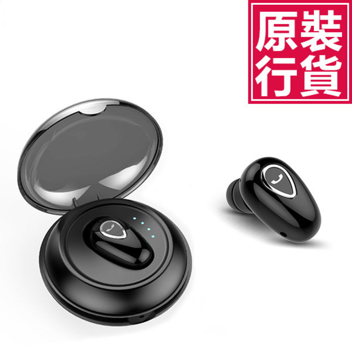 YX1 hidden form with charging bin mini sports wireless Bluetooth headset