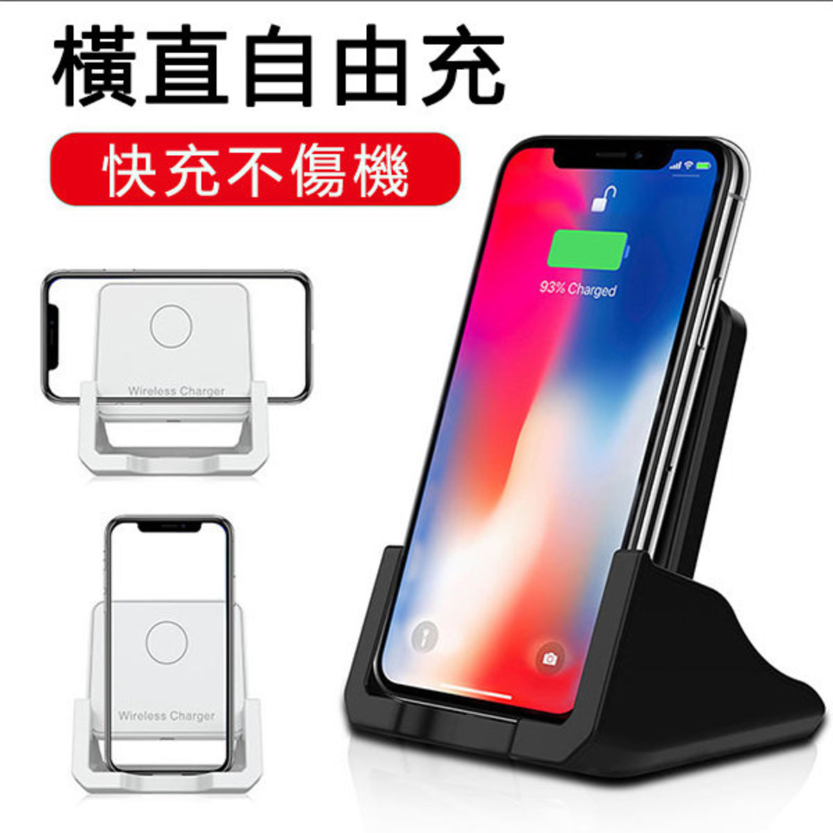 Fast 10w vertical mobile phone holder wireless charger