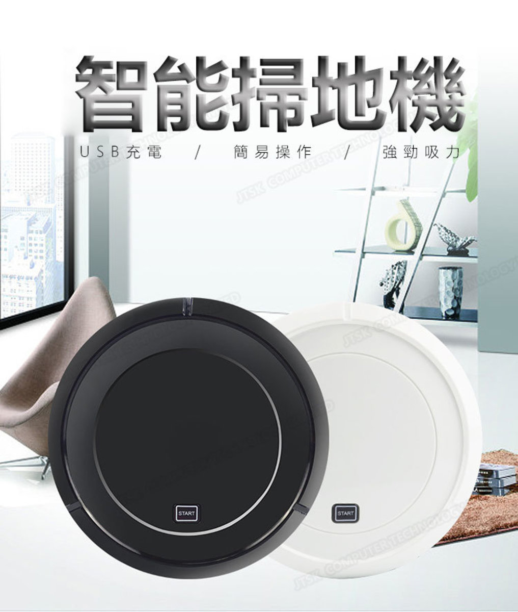 Intelligent 007 mini sweeping and vacuuming robot