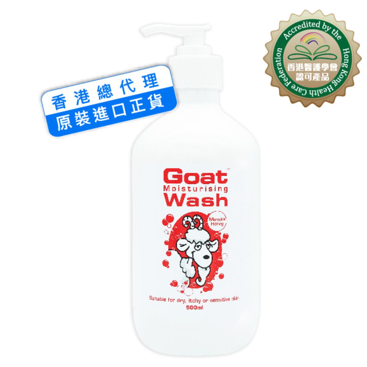 Goat Moisturising Wash (Manuka Honey)