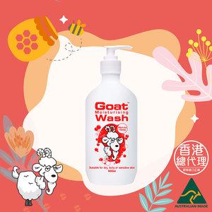 Goat Soap Goat 山羊奶保濕沐浴露 (麥盧卡蜂蜜) 500毫升