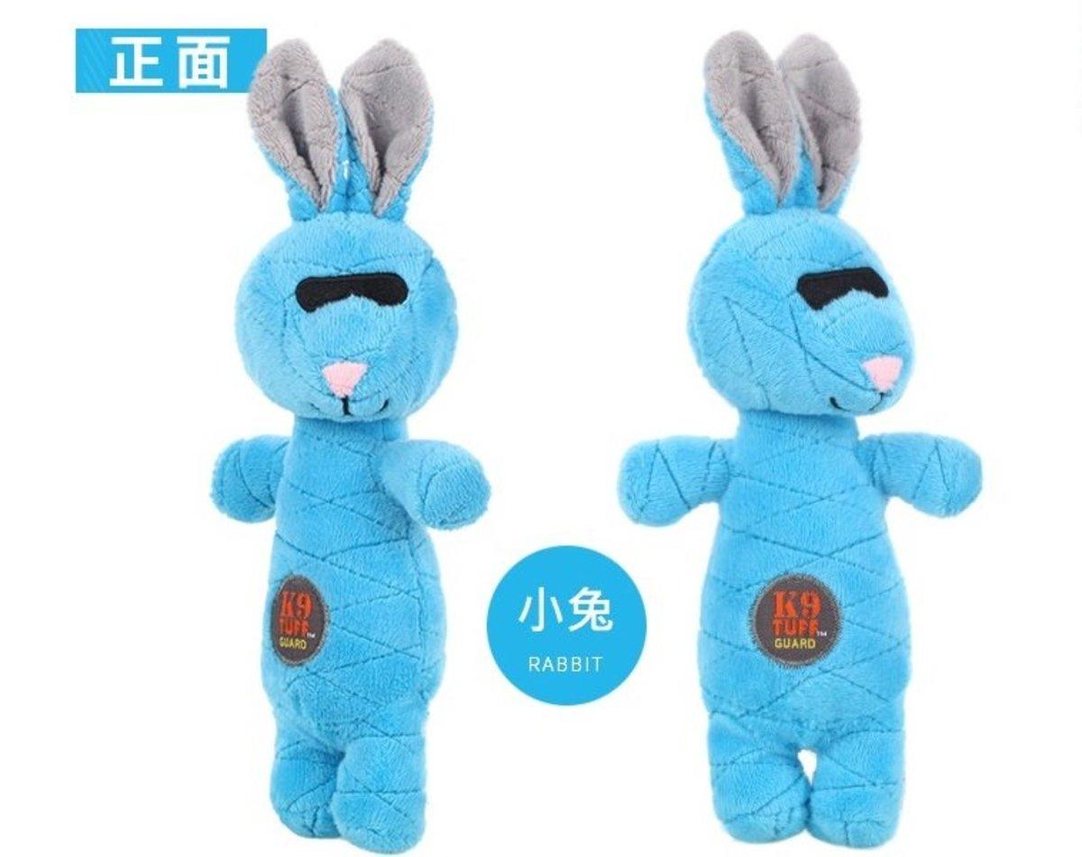 """Sun Bums(7""""Rabbit)"""