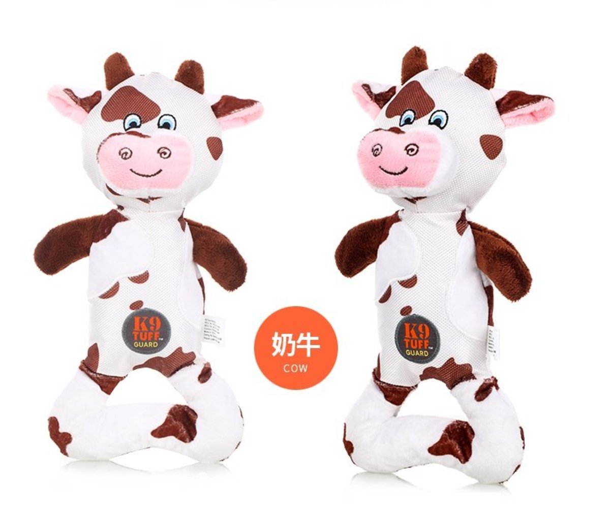 """Patches(11""""Cattle)"""