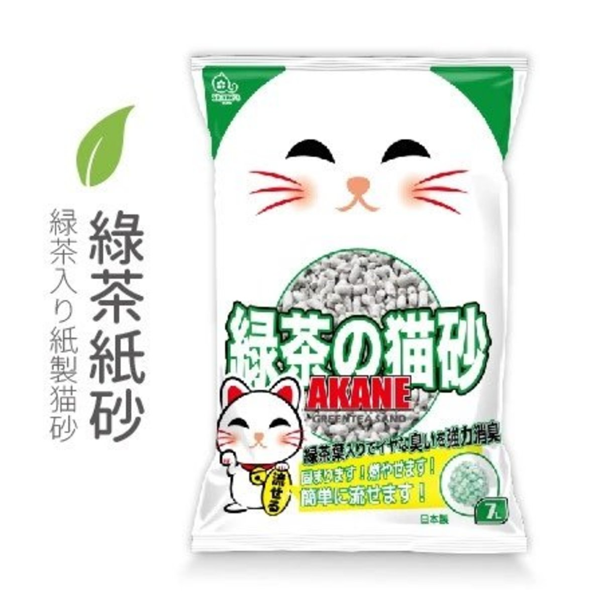 Green Tea Paper Cat Litter 7L
