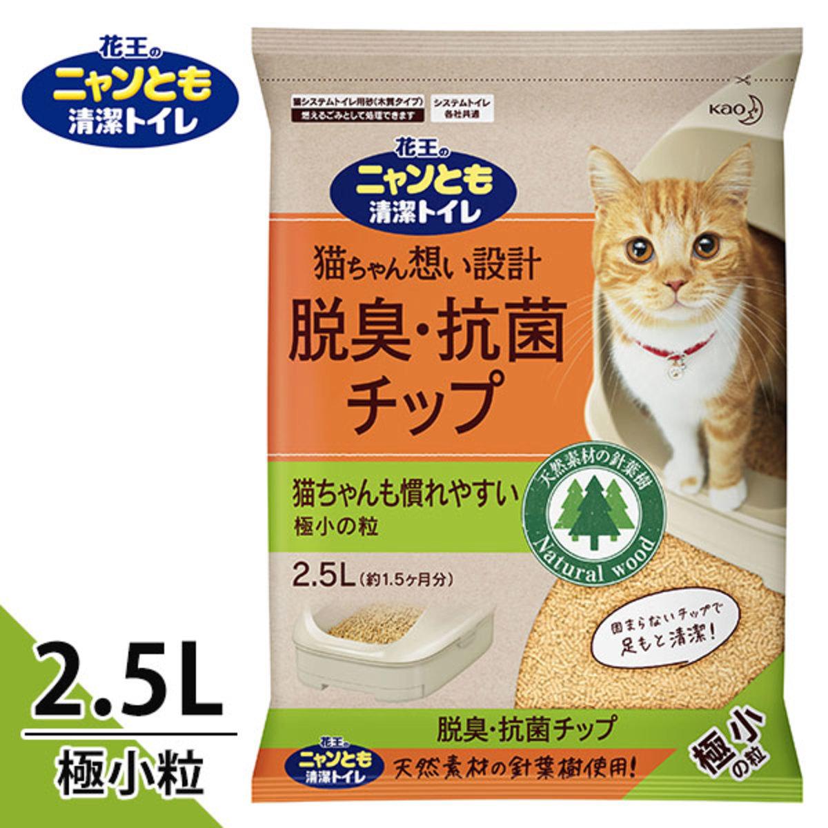 Kao 花王-脫臭抗菌滲透式木貓砂2.5L (極細粒3mm)