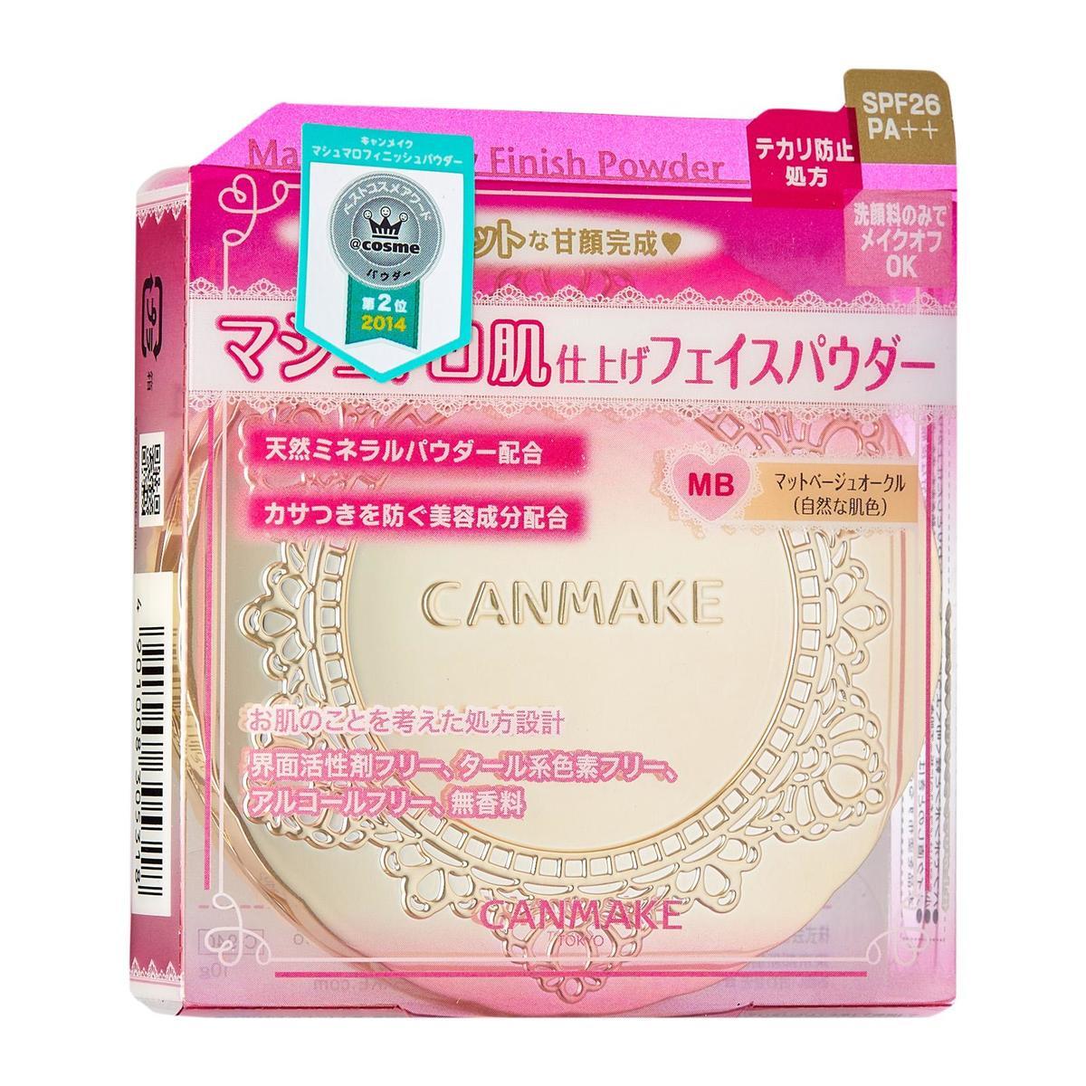 透亮美肌蜜粉餅 SPF26 PA++ (MB 自然膚色)