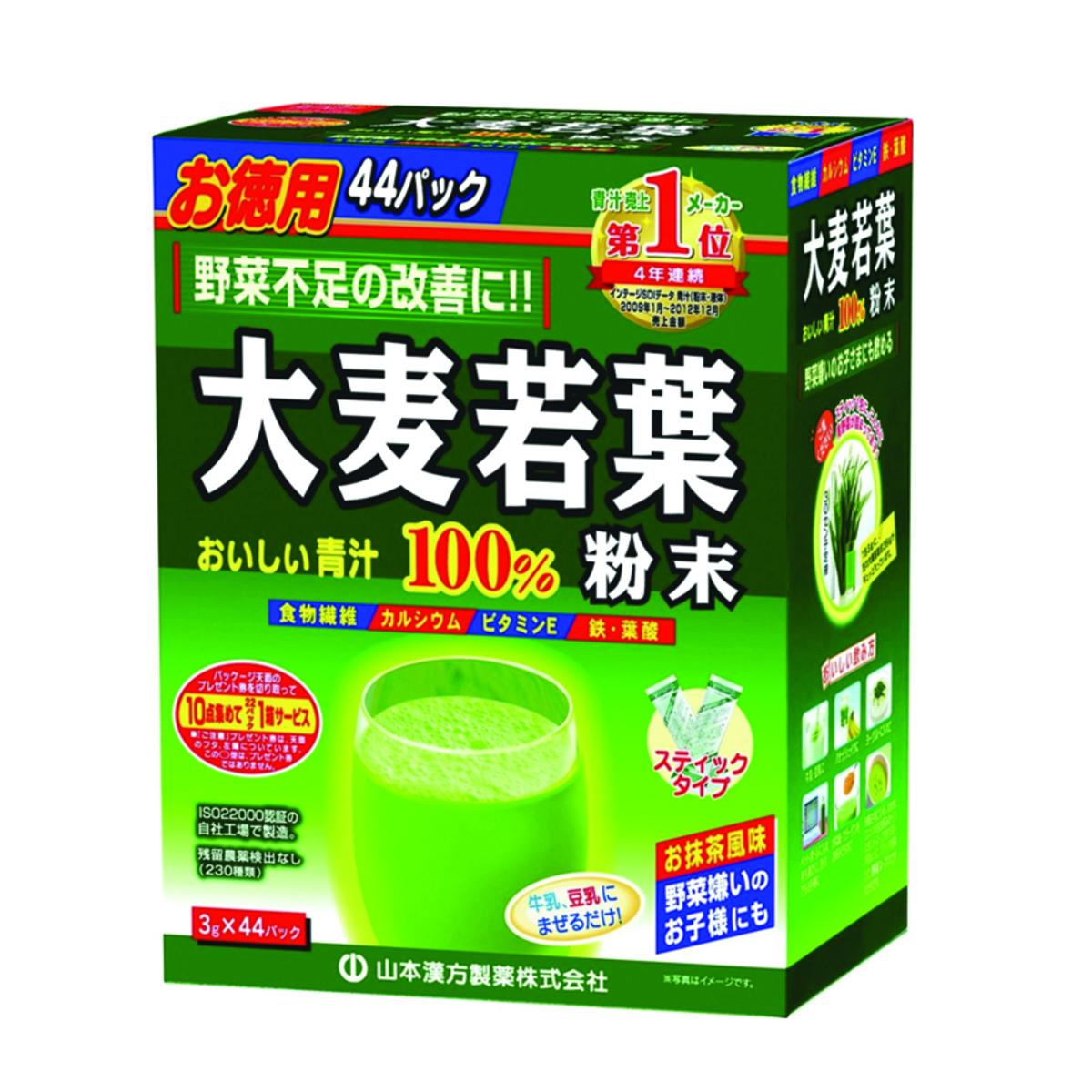 山本漢方 大麥若葉粉末 (3g x 44包)