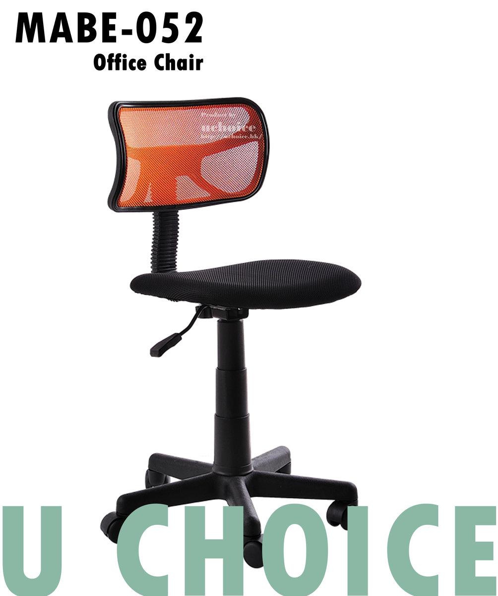 MABE-052 激慳位電腦椅 辦公椅 安全認證