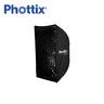 Raja Quick-Folding Softbox 60x90cm (24