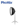 Raja Quick-Floding softbox 65cm (26