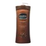 cocoa glow Body Lotion 725ml