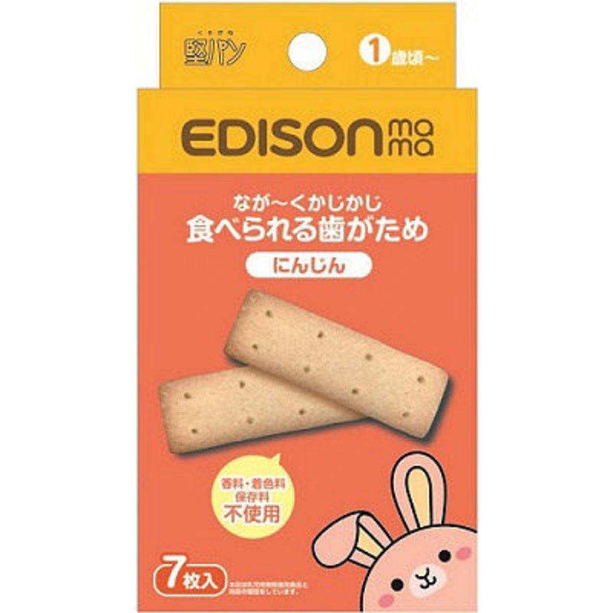 磨牙餅 (紅蘿蔔)  (平行進口貨品)