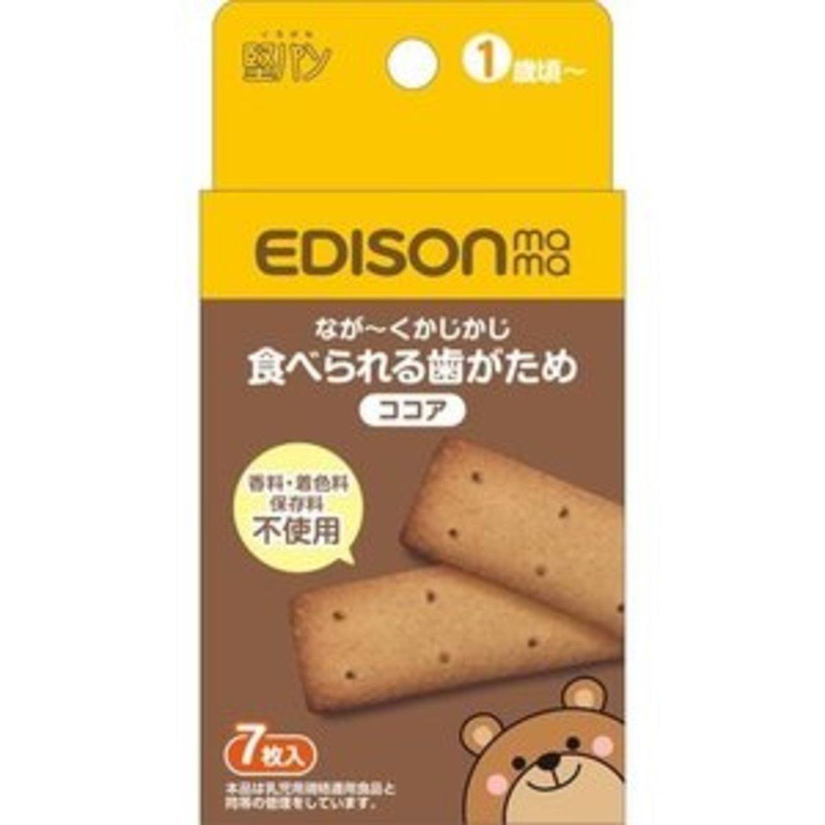 磨牙餅 (可可) (平行進口貨品)