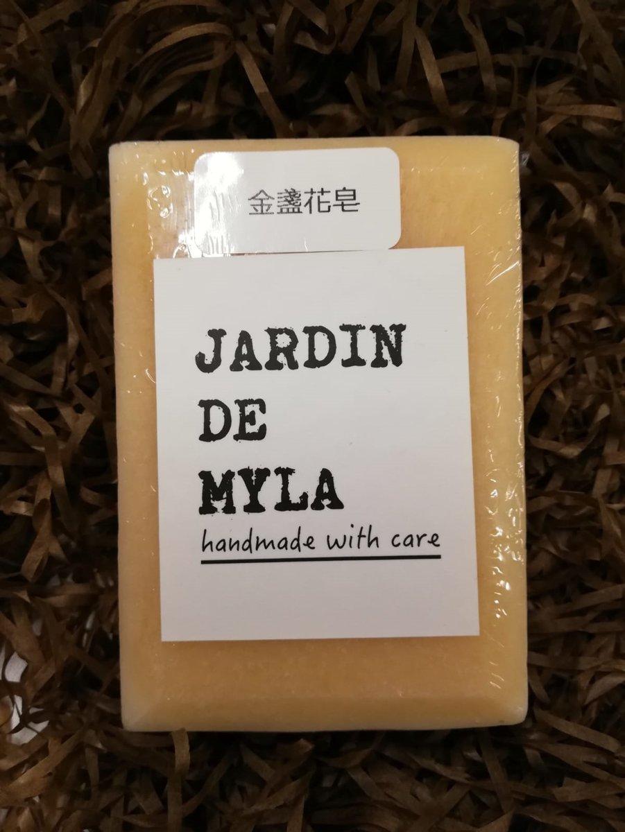 Calendula Handmade Soap (Made in Hong Kong)