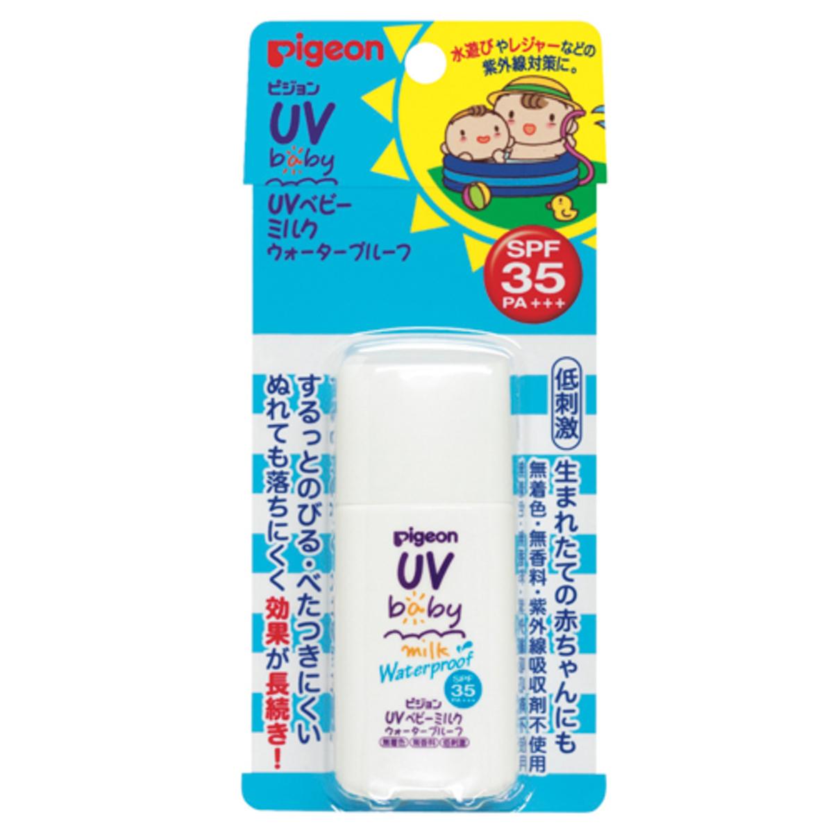 UV Baby Milk Waterproof (SPF35 PA+++) (Parallel Import Product)
