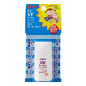 UV Baby Milk Waterproof(SPF50 PA+++) 20g(Parallel Import Product)
