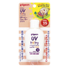 UV Baby Water Milk (SPF15 PA++) 60g (Parallel Import Product)