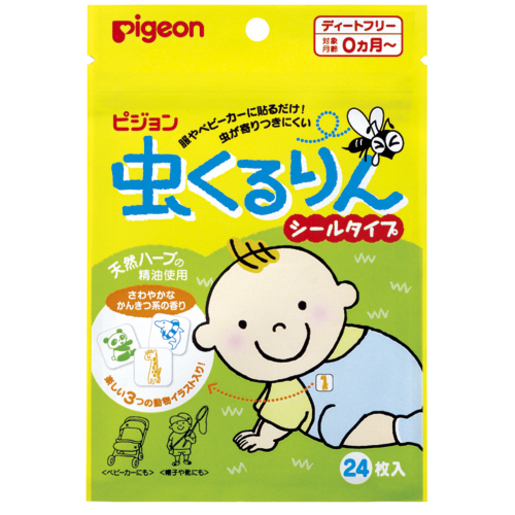 Mosquito Repellent Patch (24 pieces) (Parallel Import Product)