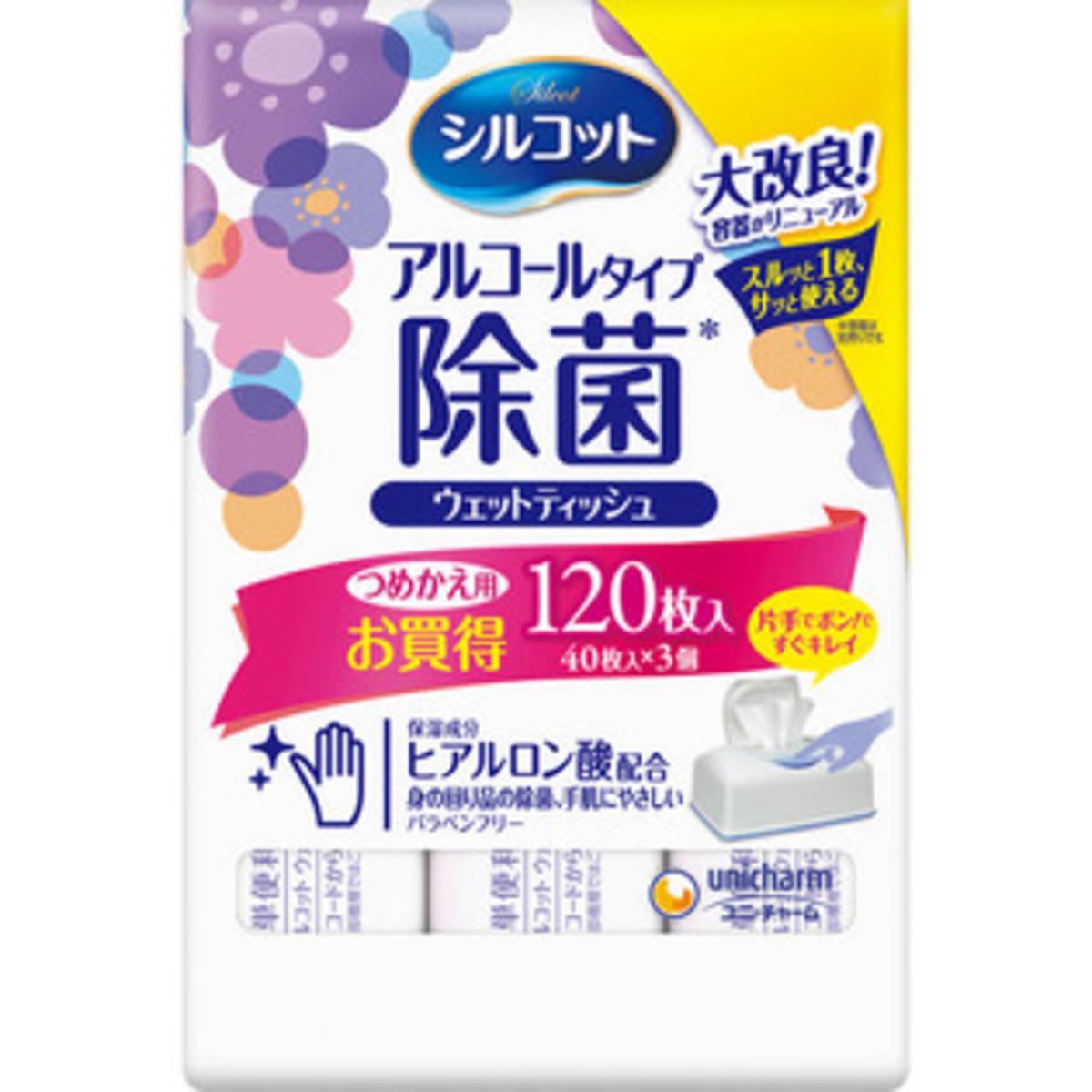 蘆薈原液除菌濕紙巾(40片 x 3) (平行進口貨品)