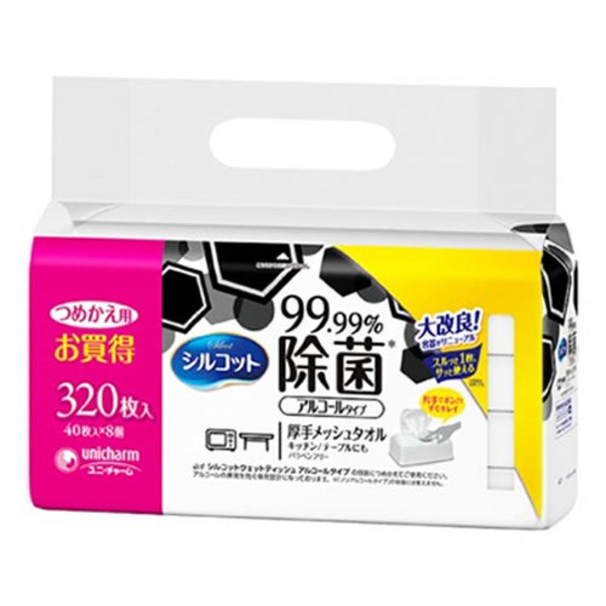 99.99%除菌濕紙巾(40片 x 8) (平行進口貨品)