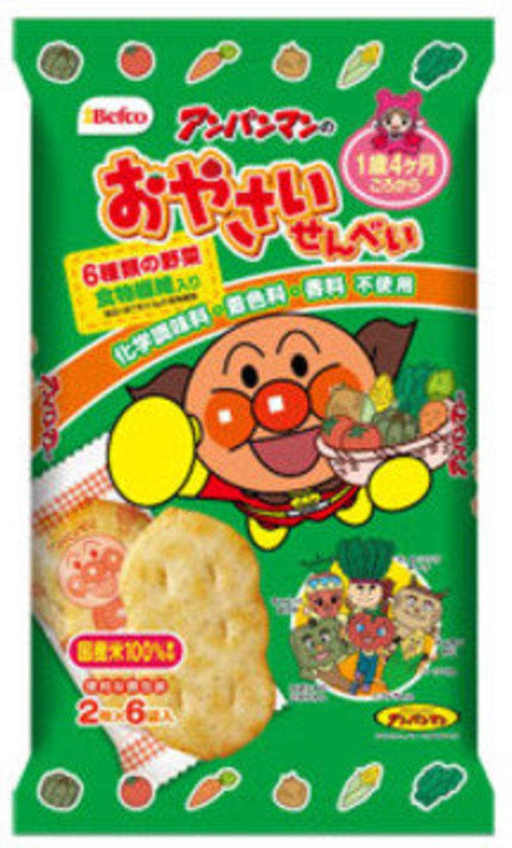Anpanman Vegetable Rice Biscuit (Parallel Import Product)