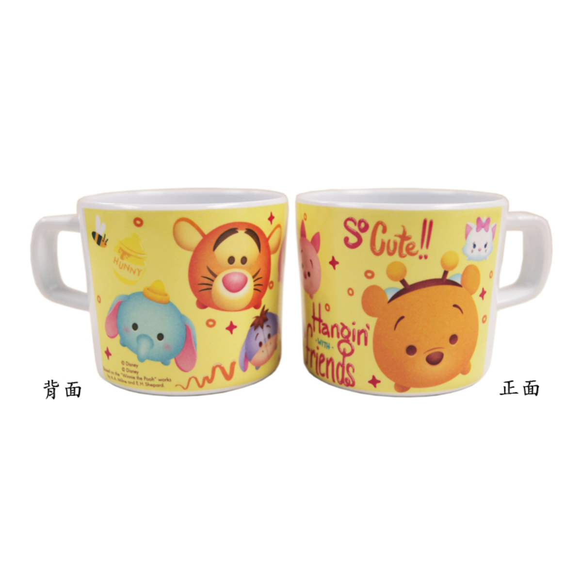 Melamine Mug (Pooh) (Licensed by Disney)