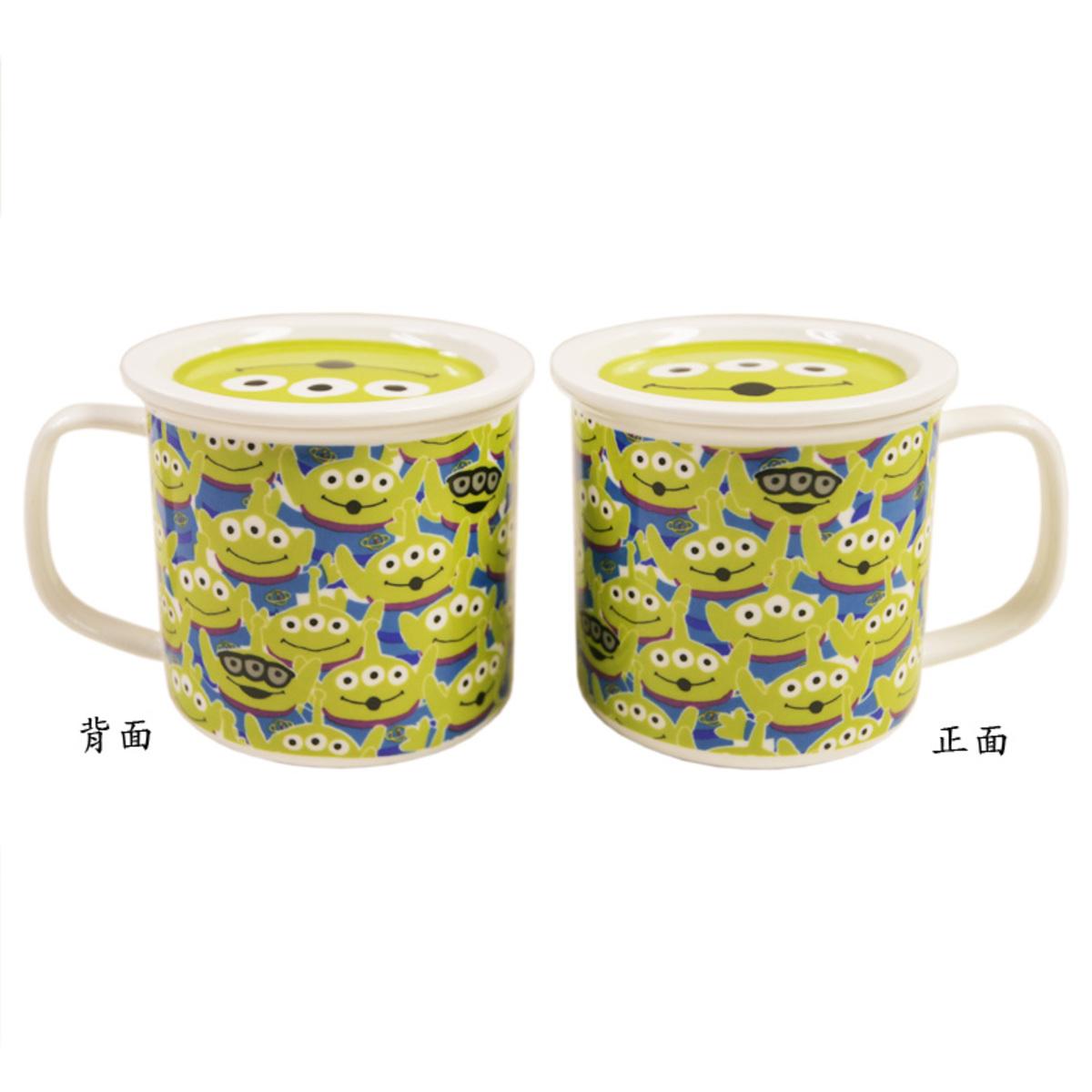Ceramic Mug with Lid (Alien) (Licensed by Disney)