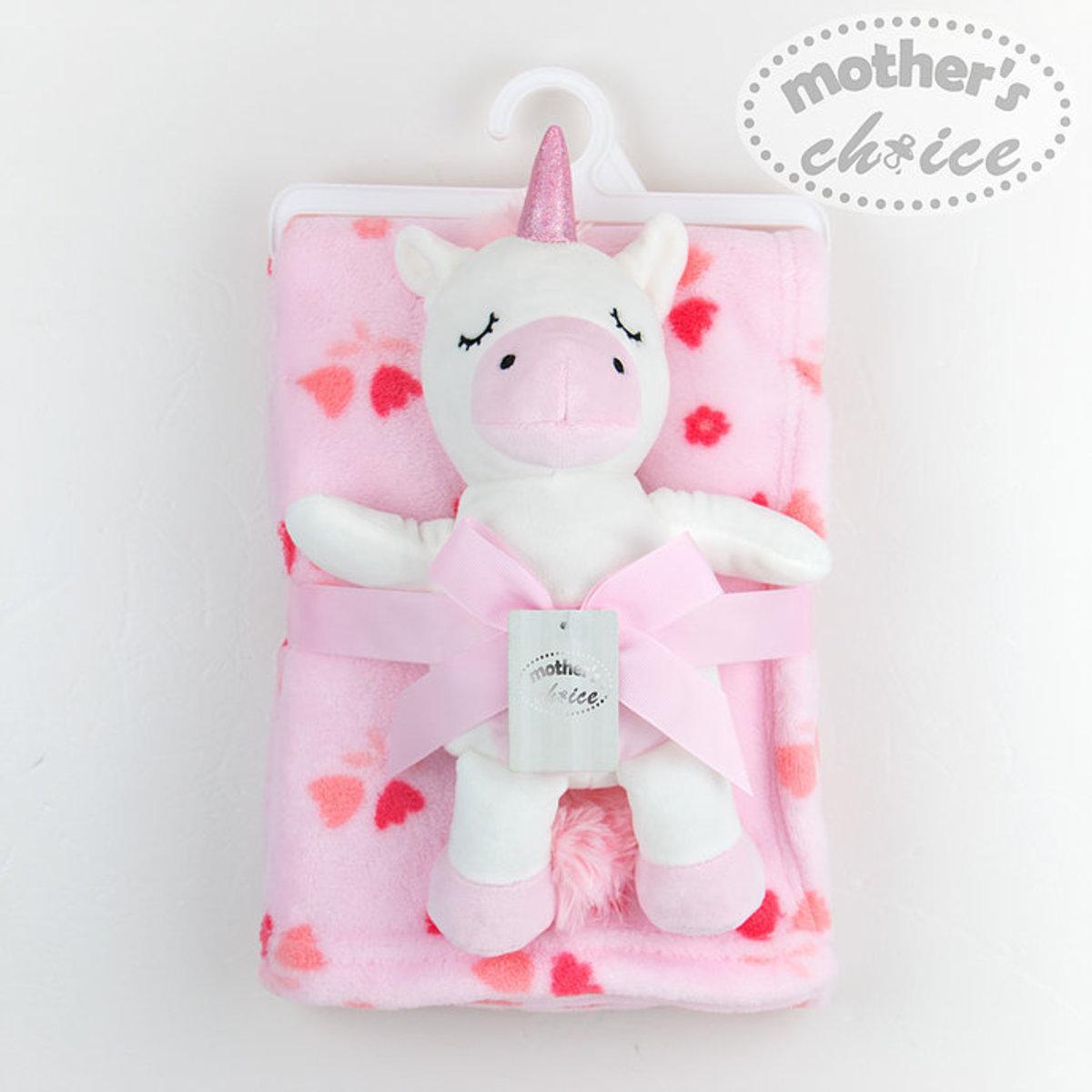 Fleece Blanket with Plush Toy (Pink Unicorn)