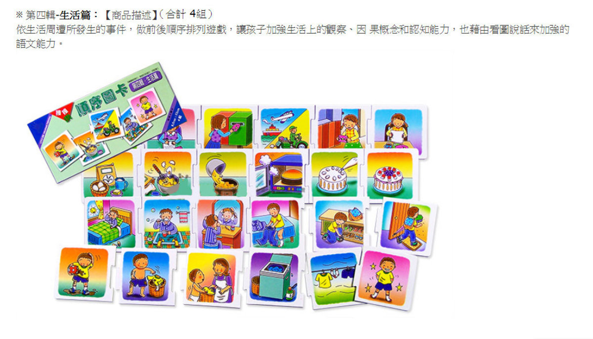 Primary One Interview Sequencing and Logic Story Cards : Daily Life D