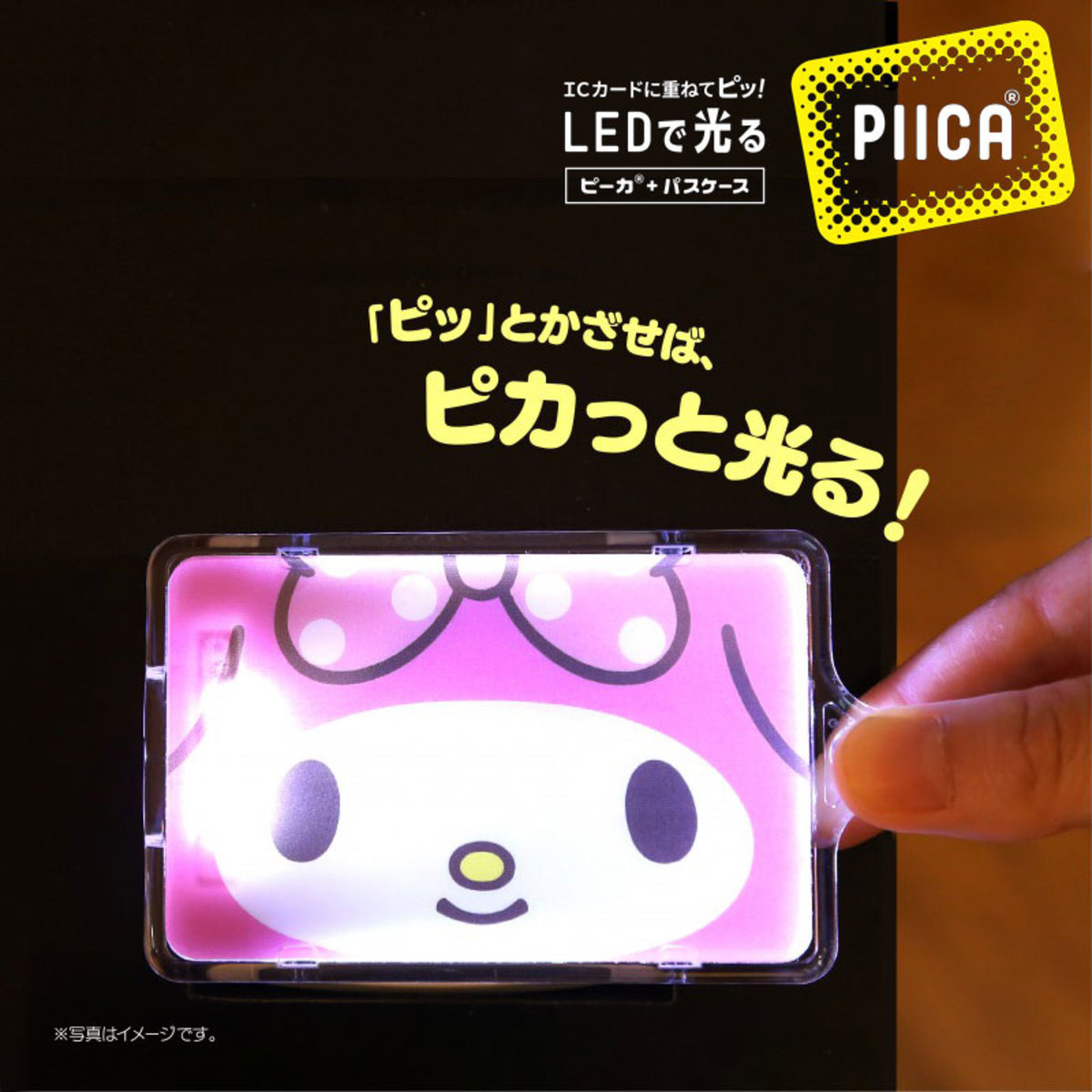"(My Melody) Japan Sanrio ""PIICA"" LED Card Holder for Octopus/IC Card/Smart Card"