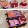 (淺藍色) Diniwell 韓式旅行收納袋 (1套6件)