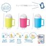 (Blue) Japan Homemade DIY Sorbet Mug KURU-KURU