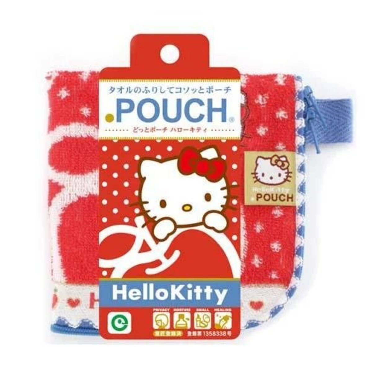 (Red Hello Kitty Apple) Japan Multi-function Towel Pouch for Umbrella/Water Bottle