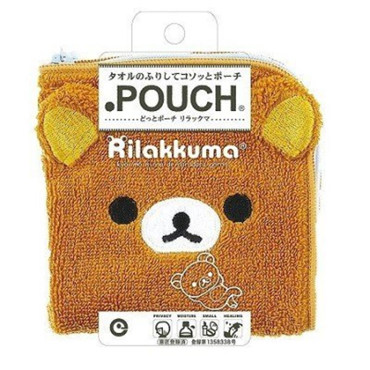 (Brown Rilakkuma) Japan Multi-function Towel Pouch for Umbrella/Water Bottle