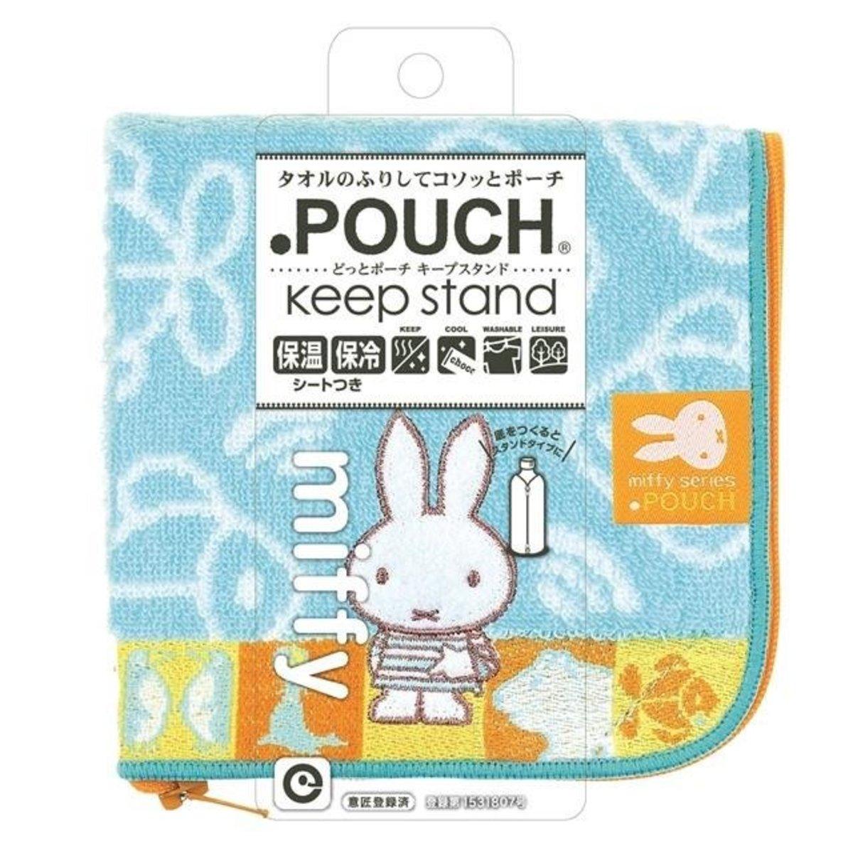 (粉藍Miffy) 日本超人氣卡通多用途 奶樽/水樽保温毛巾套