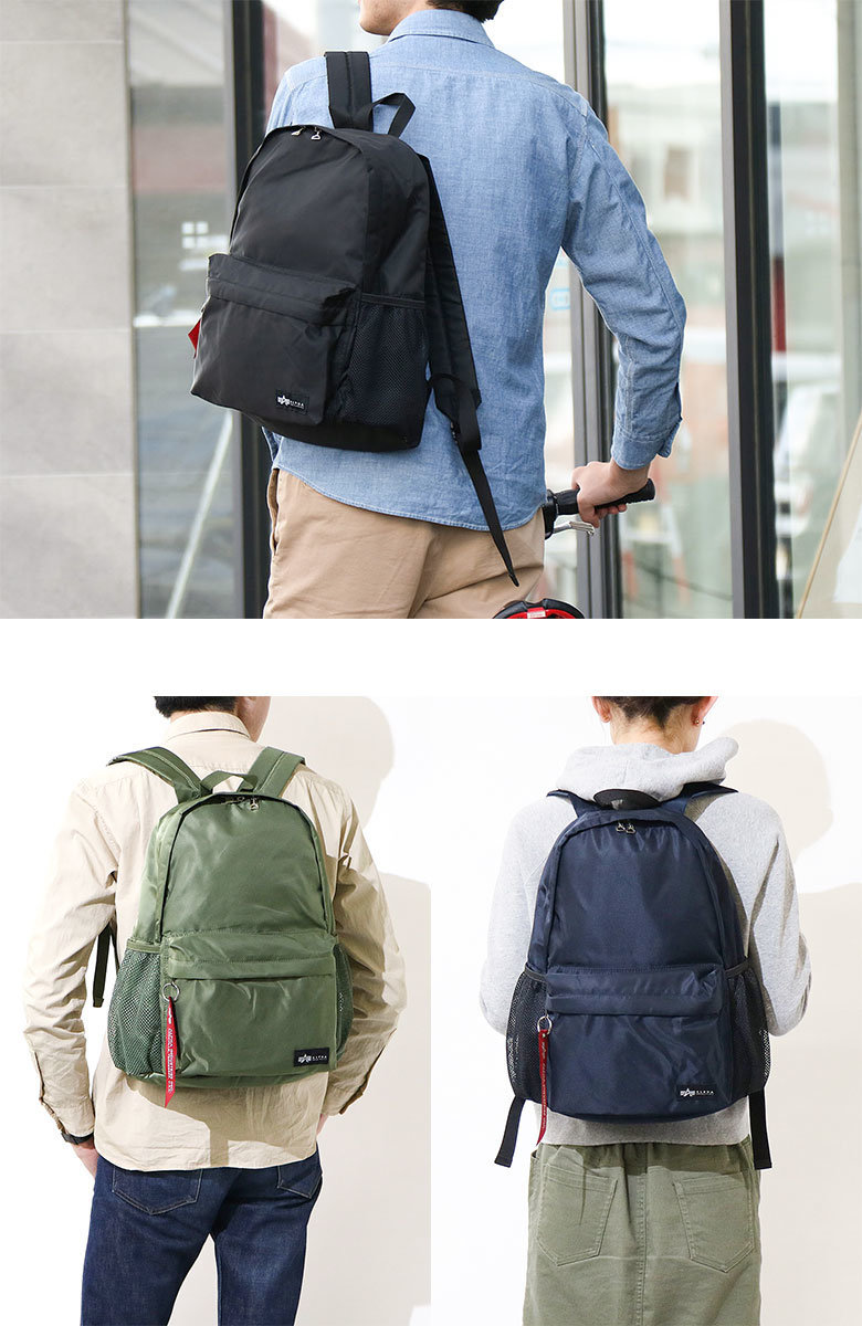 (Green) Japan ALPHA INDUSTRIES 19L Nylon Backpack