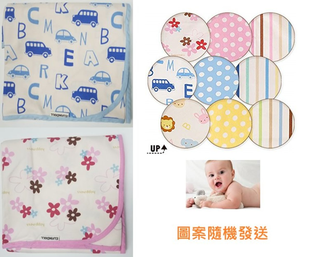 (Random Pattern) (XL) Japan Waterprroof Pad for Baby's Sleeping/Diapers Changing
