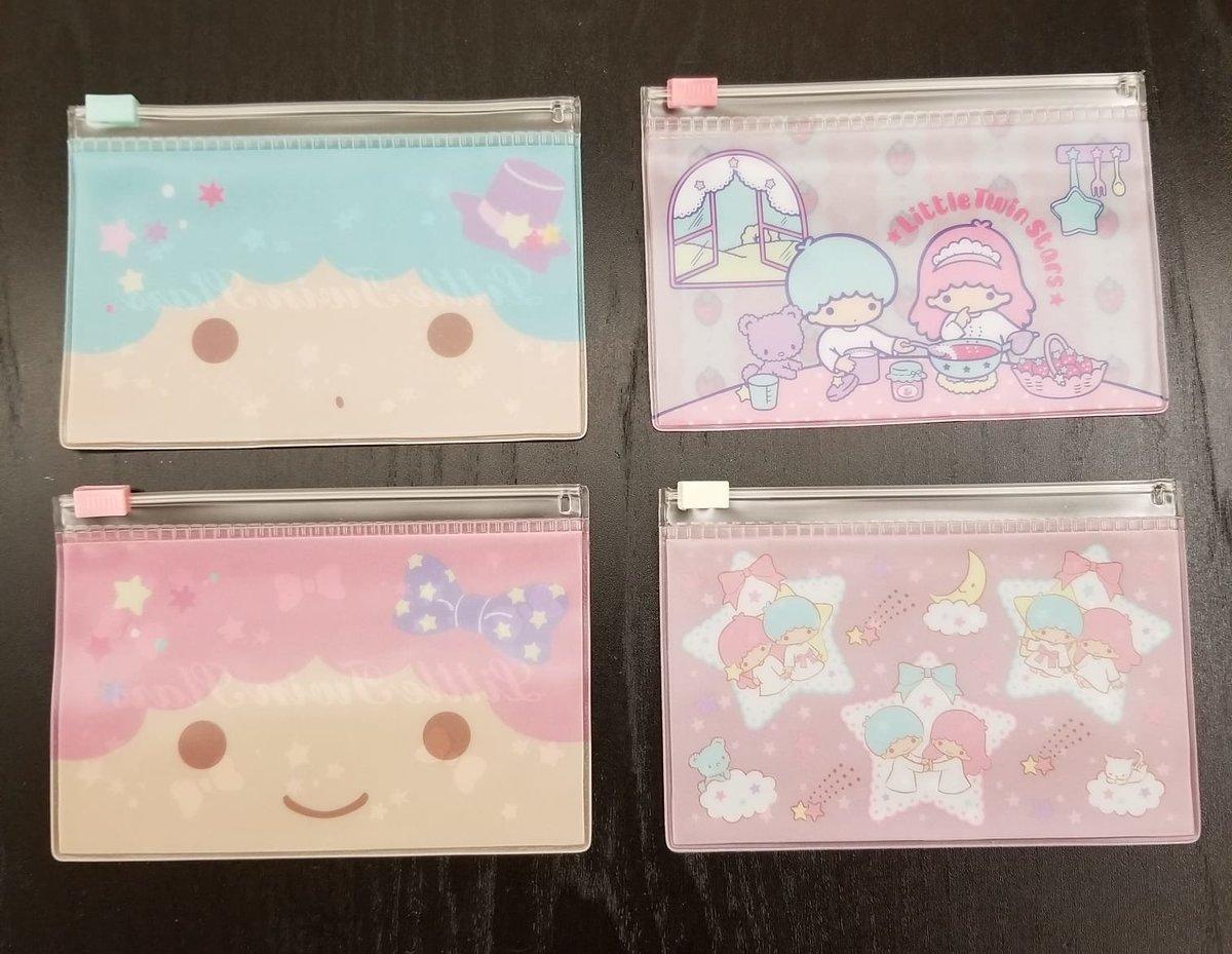 (Little Twin Stars) (1 set of 4 pcs) Japan Sanrio Multi-function Zipper Bags x 1 Set