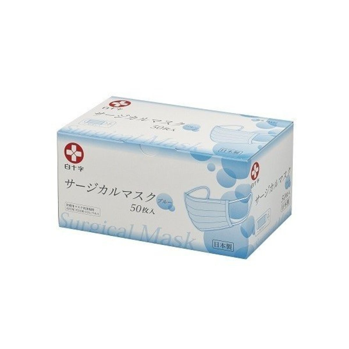 made in japan surgical mask