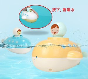 六本木 (顏色隨機潛艇) 幼兒上鏈玩具 / 嬰兒沐浴玩具 / 戲水池玩具 x 1個