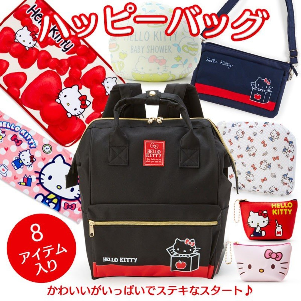 (Hello Kitty/Backpack) Japan ❤️Sanrio 2021 Lucky Bag (8 Items)