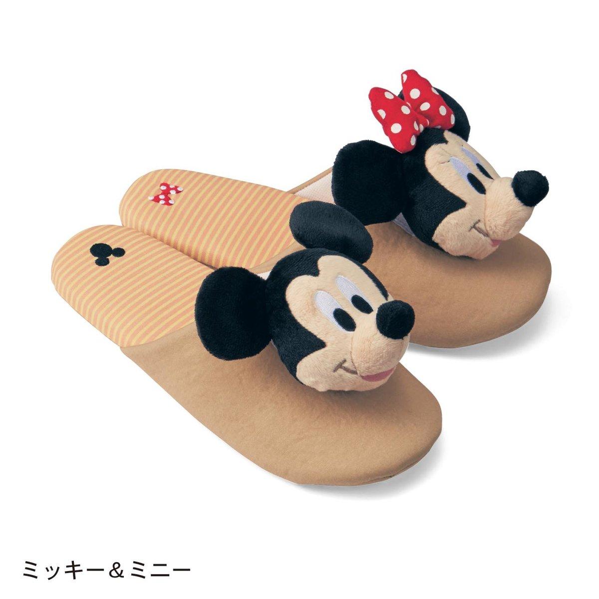 (Mickey & Minnie) Japan Disney Cartoon Slippers (Removable Plush Toys on Top)