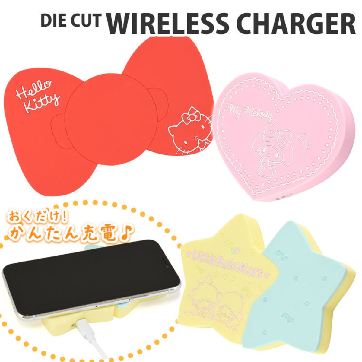 (Hello Kitty) Japan Sanrio Die-Cur Wireless Charger